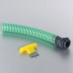 3P Anschluss-Set für Regensammler 25 mm frachtfrei